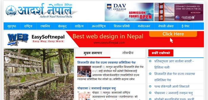 Adarsha Nepal National Daily