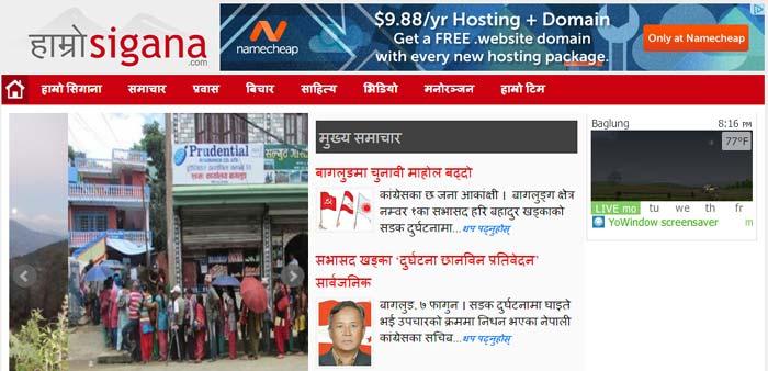 Sigana VDC - Baglung Nepal