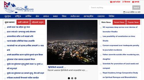 Himal Nepal News Portal