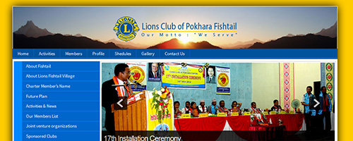 Lions-Club-of-pokhara-fishtail