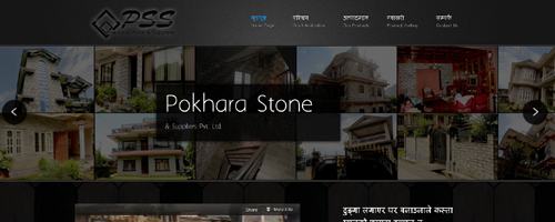 Pokhara Stone And Supplyers