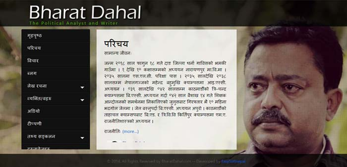 Bharat Dahal Official Website