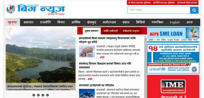 Big News - Lekhnath News