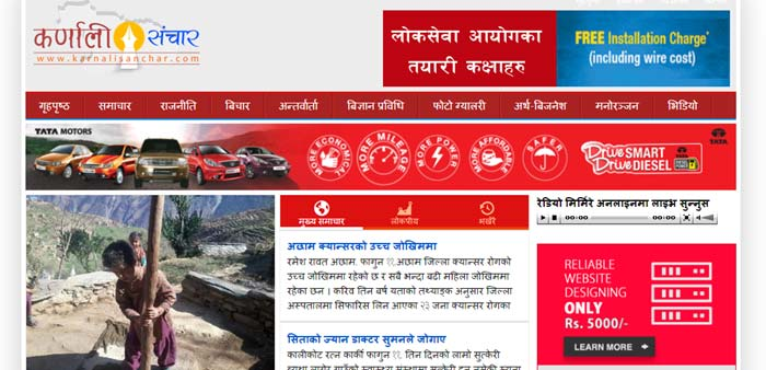 KarnaliSanchar (First online news portal in Karnali)