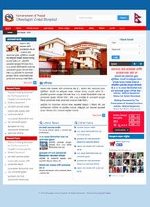 Dhaulagiri Zonal Hospital