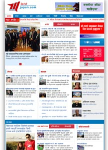 Miteri Japan, Nepali Community Portal from Japan
