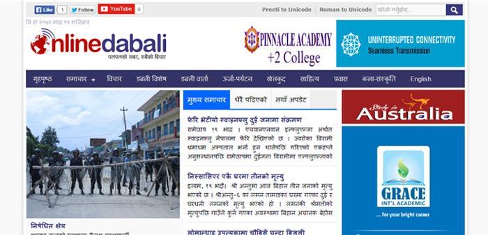 Online Dabali news of nepal