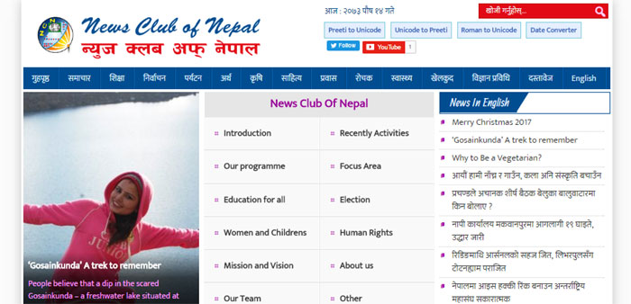 news-club-of-nepal
