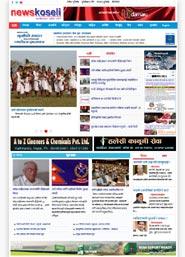 News Koseli