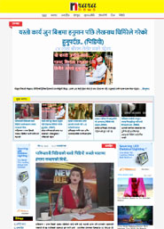 Rara News